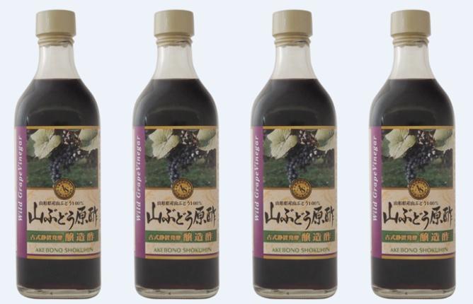 【ふるさと納税 FY18-744 山ぶどう醸造酢 4本セット