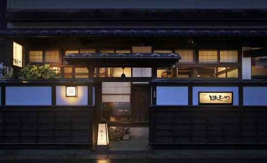 【ふるさと納税】J51-902 湯田川温泉 珠玉や 詣でる つかる 頂きます1泊2食付ペア宿泊券