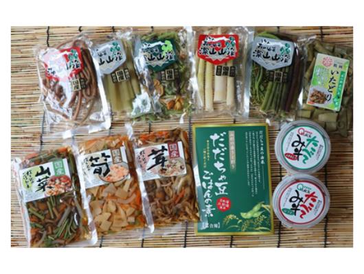 【ふるさと納税】B01-451 国産山菜水煮セット 大