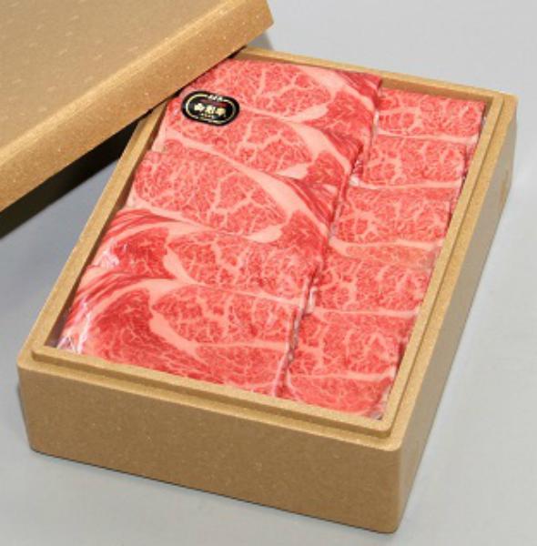 【ふるさと納税】B01-203 山形牛 すき焼き・しゃぶしゃぶ用詰合せ(小)
