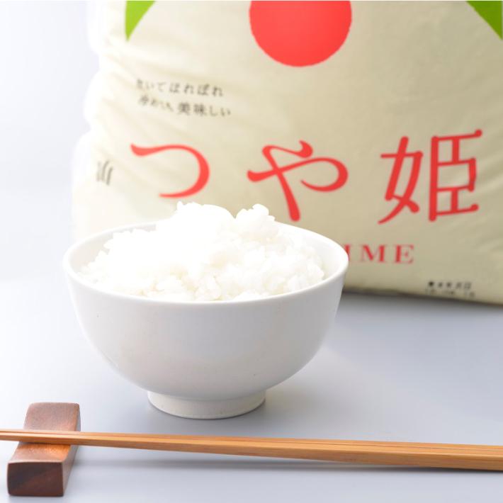 特別栽培米つや姫 5kg×3袋 15kg 令和元年産米 山形県庄内産