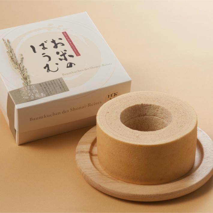 【ふるさと納税】お米のばうむ 特大 直径約14.5cm×高さ8cm ※着日指定不可