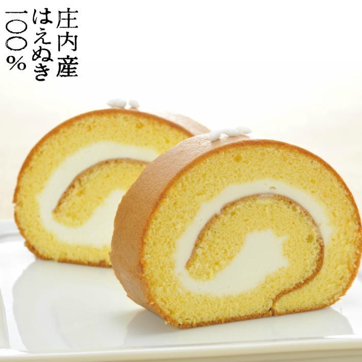【ふるさと納税】お米のロールケーキ「夢の穂」 プレーン 3本セット 冷凍便 ※着日指定不可