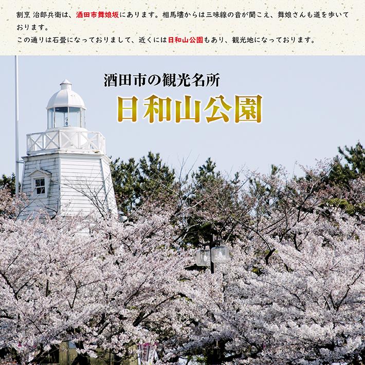 【ふるさと納税】女鶴秀米(めづるしゅうまい)18個 ※冷凍便