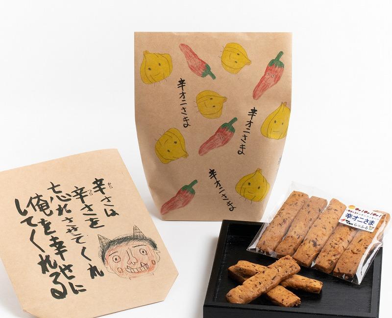 【ふるさと納税】菓子コンテスト【最優秀賞受賞】辛オニさま クッキー 10袋 セット (各袋5本入り)