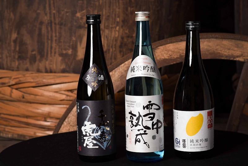 【ふるさと納税】感動の純米吟醸酒! 豪華飲み比べ3本セット!(720ml×3本)
