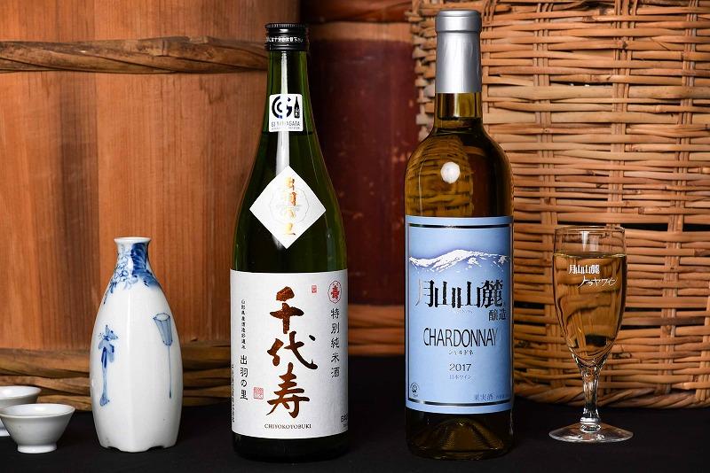 【ふるさと納税】特別純米酒『出羽の里』と地ワイン『シャルドネ白ワイン』 720ml×2本セット