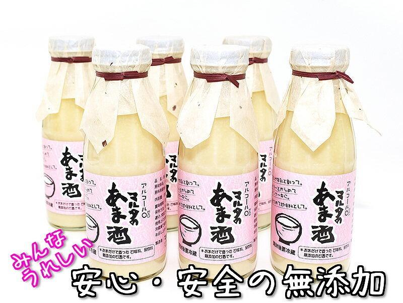 【ふるさと納税】山形県産米のみで造った濃厚甘酒 6本