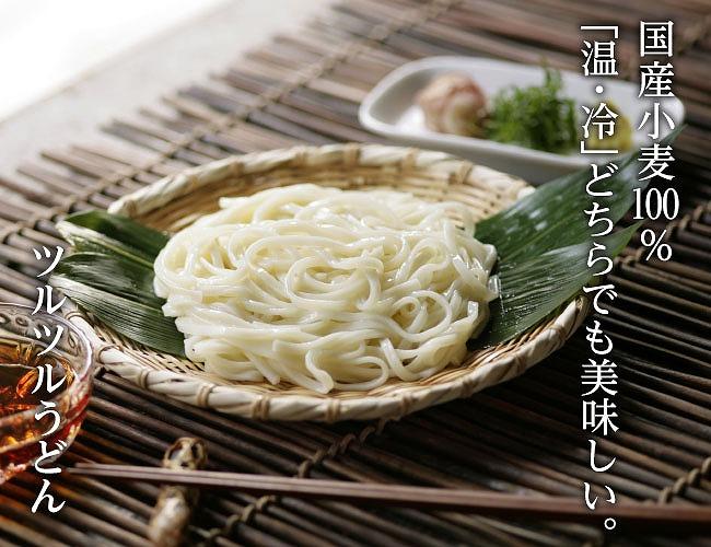【ふるさと納税】たっぷり60人前! 卯月製麺の麺自慢 (4種詰合せ)