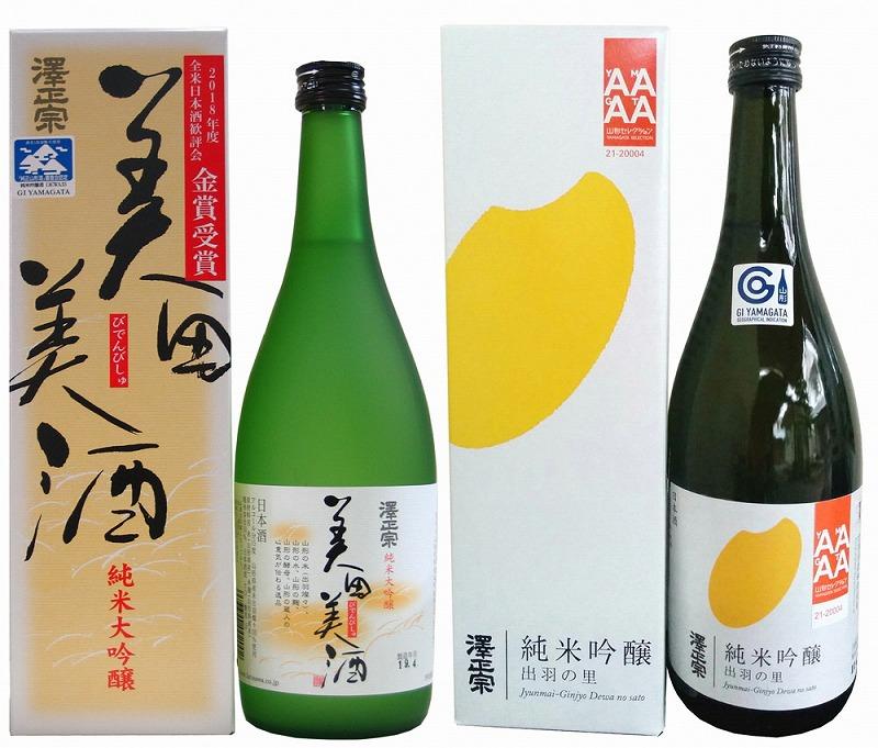 【ふるさと納税】純米大吟醸 美田美酒 と 純米吟醸 出羽の里 各720ml