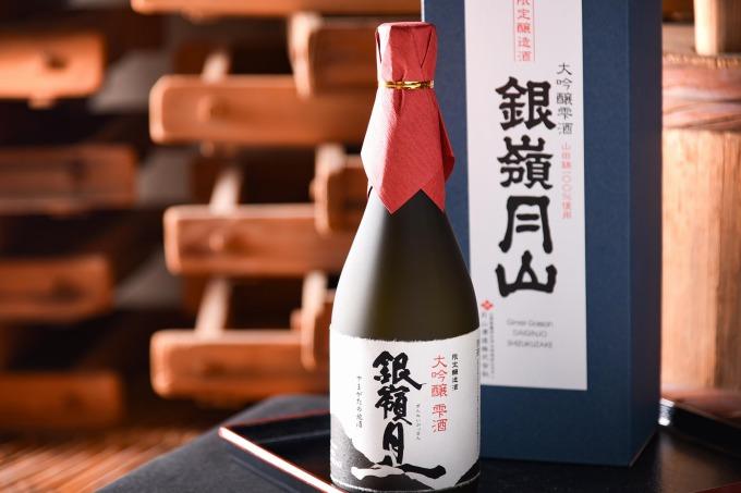 【ふるさと納税】銀嶺月山 大吟醸 雫酒 720ml