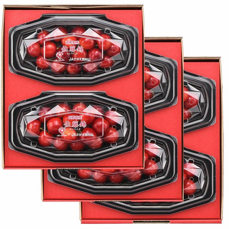 【ふるさと納税】 緊急支援! 【5月発送】 最高級ハウスさくらんぼ 「佐藤錦」 3箱セット(100g×6パック) 特秀品 キララパック 【数量限定】 <緊急支援プロジェクト品>