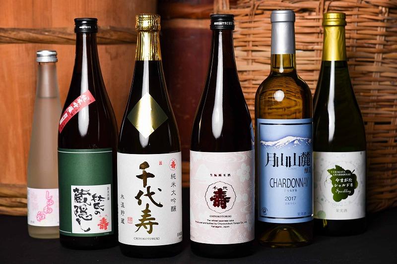 【ふるさと納税】山形の地酒と地ワイン 千代寿玉手箱