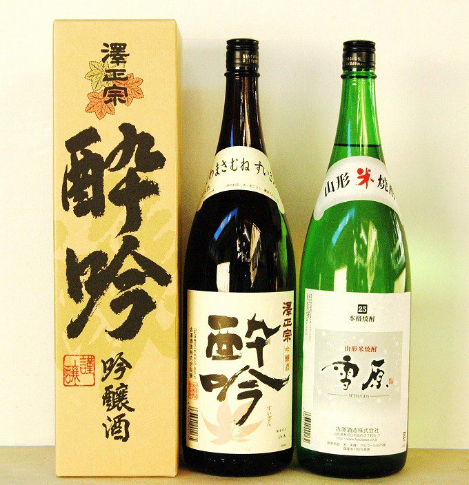 【ふるさと納税】澤正宗 酔吟と米焼酎 雪原 各1,800ml