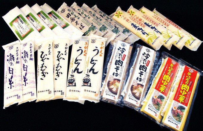 【ふるさと納税】安孫子製麺の麺づくしセット( 2人前×22束 )