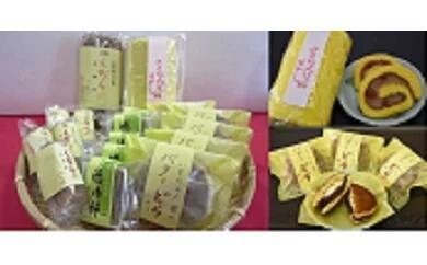 手作りのお菓子を詰め合わせて メイルオーダー お届けいたします ふるさと納税 詰め合わせ バターどらやき お菓子 開店記念セール