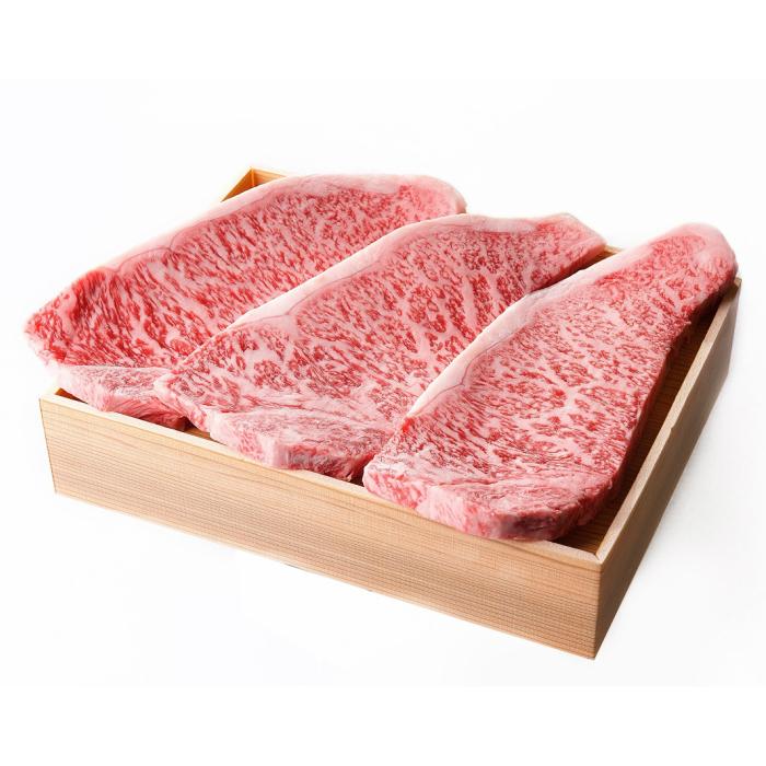 【ふるさと納税】B-0014 山形牛(東根産)サーロインステーキ150g×3