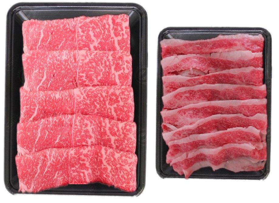 【ふるさと納税】A-0083 すき焼き用山形牛(ひがしね産)Aセット