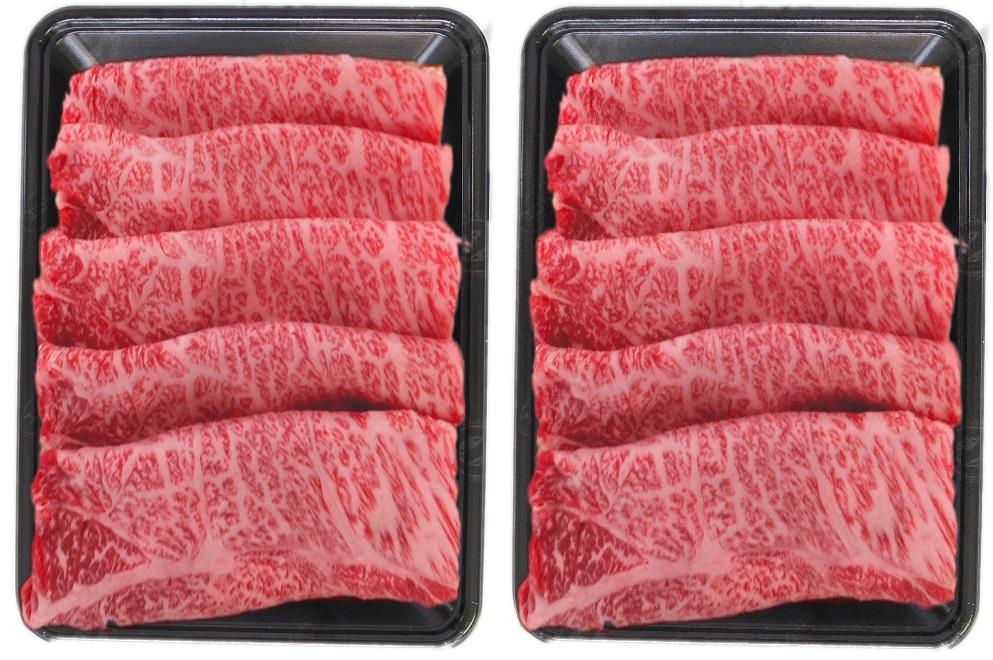 【ふるさと納税】A-0085 すき焼き用山形牛(ひがしね産)Cセット