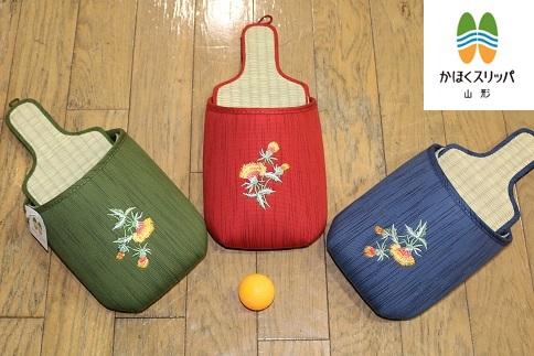 【ふるさと納税】スリッパ卓球(紅花刺繍入り)2足セット