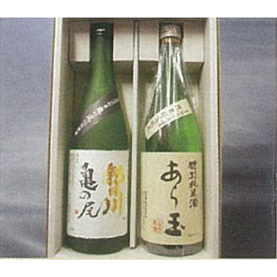 【ふるさと納税】地酒(吟醸2本), ファミリア 014d00c1