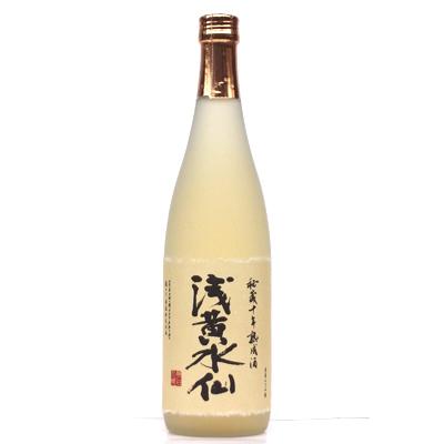 【ふるさと納税】秘蔵十年熟成酒 浅黄水仙(720ml×1本)
