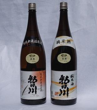 【ふるさと納税】朝日川純米無濾過原酒・純米酒 1.8L×2本セット
