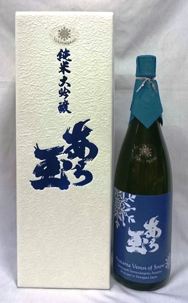 【ふるさと納税】【GI 山形審査会認定酒】雪女神 純米大吟醸 あら玉(1,800ml)