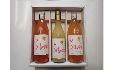 【ふるさと納税】りんごジュースとラフランスジュース(1リットルりんご2本とラフランス1本)
