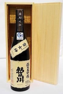 【ふるさと納税】純米大吟醸朝日川雪女神