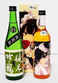 【ふるさと納税】 純米吟醸 朝日川、夜魔咲 梅酒(720ml×2本)