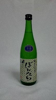 【ふるさと納税】ゆぎにごり 純米吟醸 生酒 ぼんだら 720ml×2本