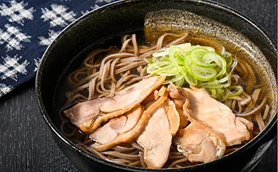 【ふるさと納税】 かほく冷たい肉そば冷蔵4食セット・かほく冷たい肉中華冷蔵2食セット