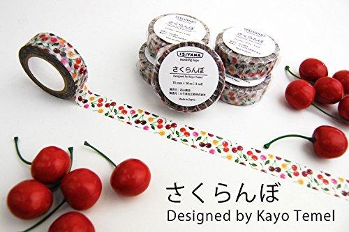 【ふるさと納税】石山商店オリジナルマスキングテープ「10種類セット」