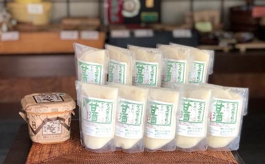 ふるさと納税 期間限定特別価格 三吉麹屋の甘酒 味噌セット メイルオーダー