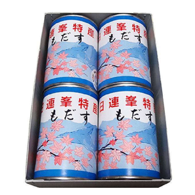 【ふるさと納税】大江町柳川産 天然もだす(ナラタケ)水煮230g×4缶(固形量) 【缶詰・きのこ/野菜類・加工品】