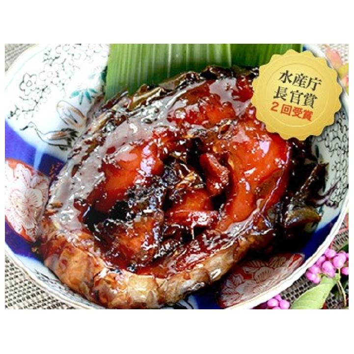 【ふるさと納税】最上鯉屋 鯉のうま煮4切れ約800g(約200g×4袋) 【鯉・コイ・加工食品・魚貝類・加工食品・惣菜・レトルト】