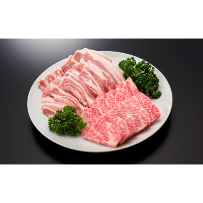 ふるさと納税 20- 4 A4ランク以上 人気ブランド多数対象 計500g 山形県産豚バラ焼肉セット 山形牛カルビ 公式
