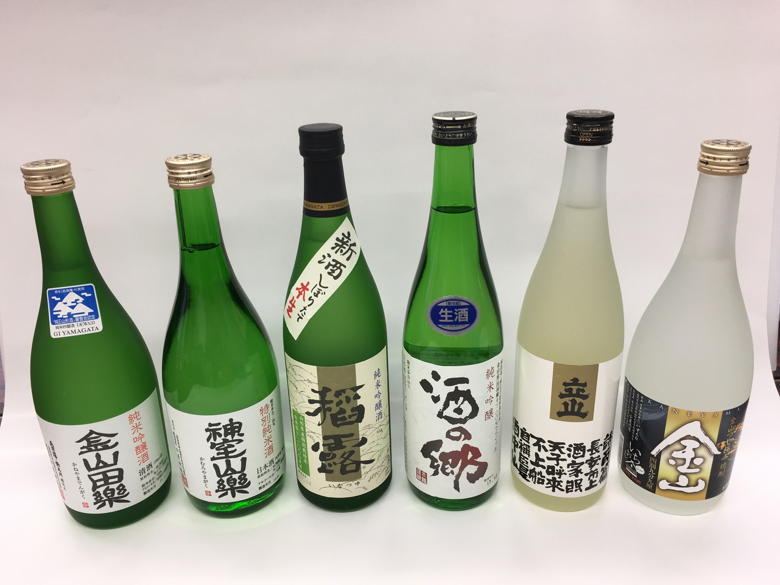 【ふるさと納税】19. お酒飲み比べ6本セット!(金山産酒米使用酒)