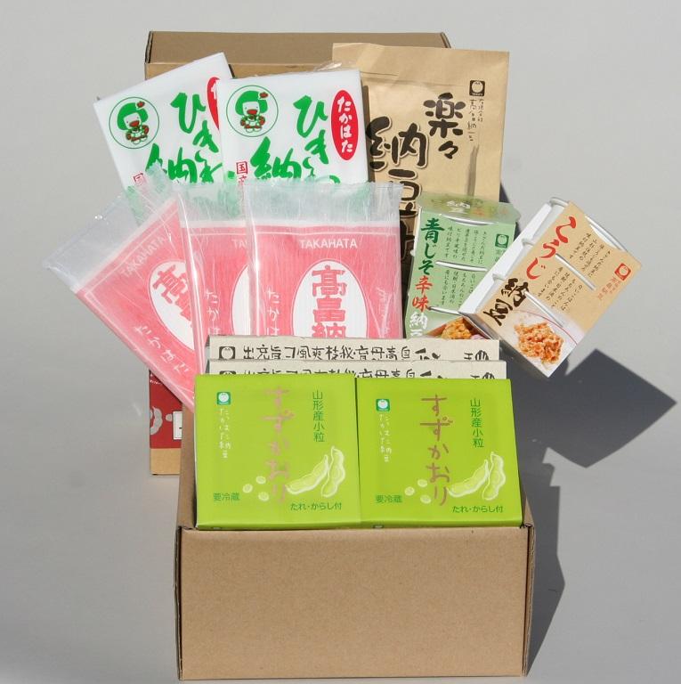【ふるさと納税】高畠納豆 豆食彩セット, アリスサイクル:eca87263 --- economiadigital.org.br