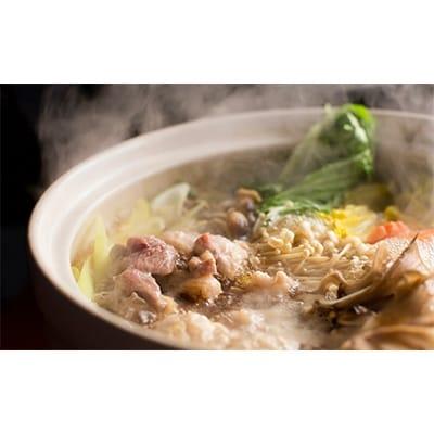 鶏肉の『旨み成分』たっぷりのお鍋を堪能してください。 【ふるさと納税】おぐに地鶏鍋セット(2~3人分×2回)【1109948】