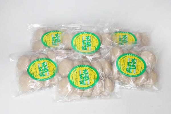【ふるさと納税】玄米100%のお餅!もち玄健
