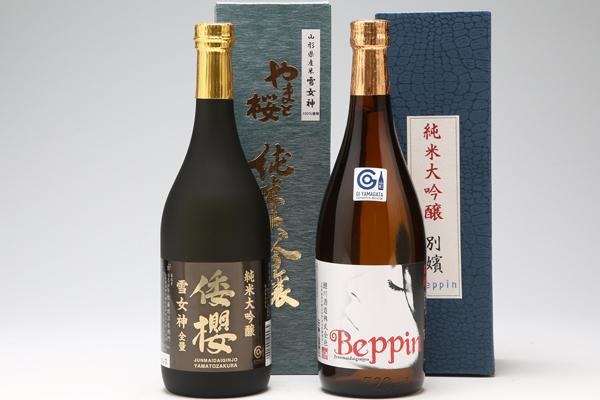 【ふるさと納税】純米大吟醸「雪女神」セット