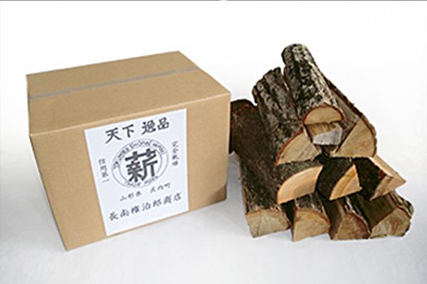 【ふるさと納税】よく燃える庄内の薪20kg×2