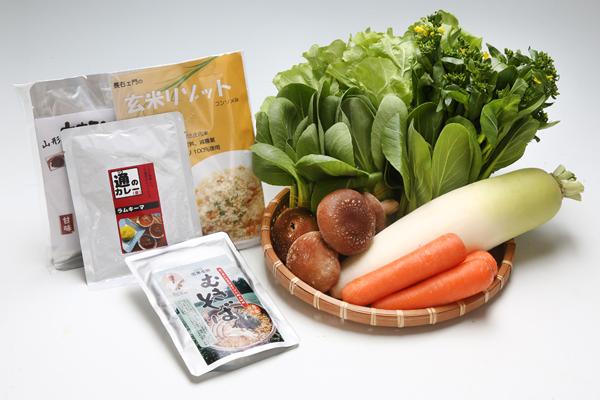 【ふるさと納税】産直直送!季節の野菜と加工品セット