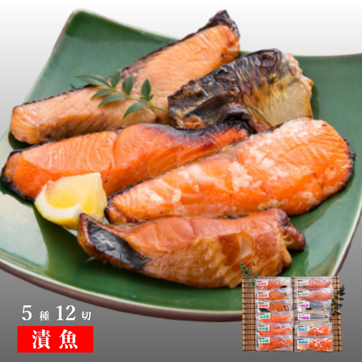 【ふるさと納税】Aコープオリジナル漬魚詰合せ 冷凍便 ※離島発送不可