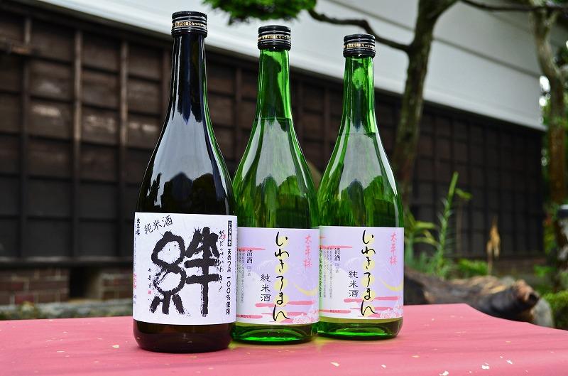 【ふるさと納税】地酒セット