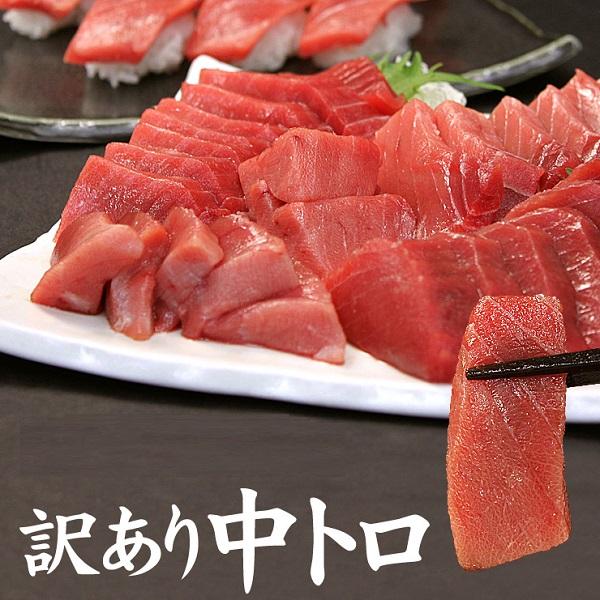 福島県いわき市 【ふるさと納税】本マグロ訳あり中トロ1kg