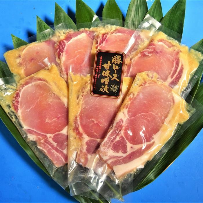 【ふるさと納税】豚ロース甘味噌漬け(7枚入)