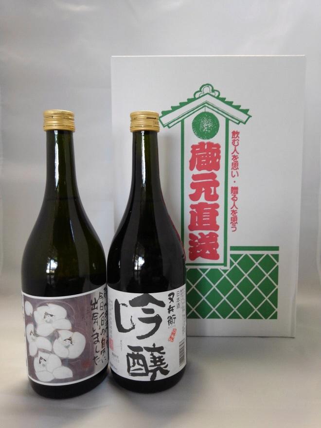 【ふるさと納税】地酒又兵衛720ml×2本セットA
